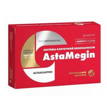 АстаМегин
