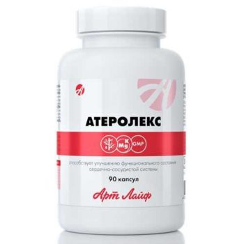 Атеролекс