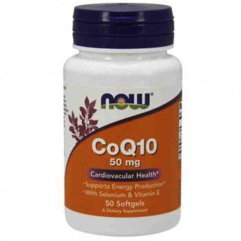 Коэнзим Q10 50 мг