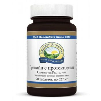 Грэпайн с протекторами (Grapine with Protectors) NSP