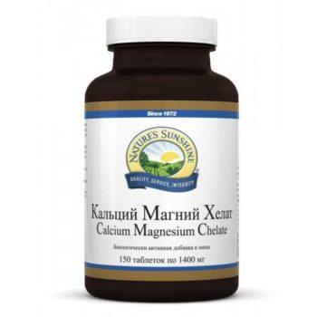 Кальций Магний Хелат (Calcium Magnesium Chelate) NSP