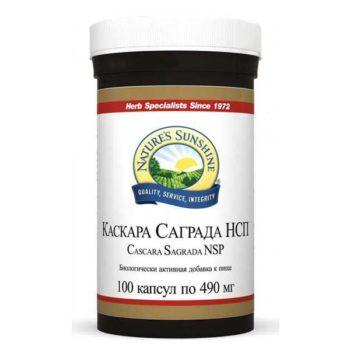 Каскара Саграда (Cascara Sagrada) NSP