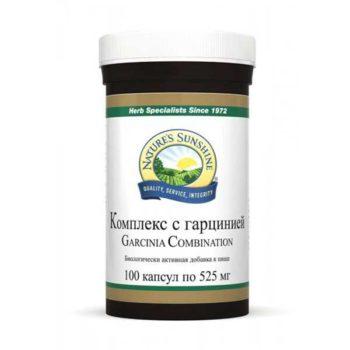 Комплекс с Гарцинией (Garcinia Combination) NSP