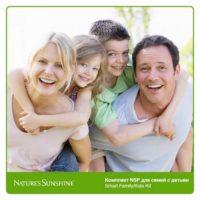 Комплект NSP для семей с детьми (Smart Family/Kids Kit) NSP