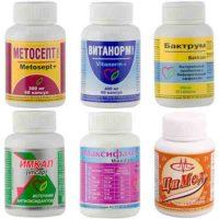 Курс препаратов для щитовидной железы от компании Оптисалт