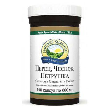 Перец, Чеснок, Петрушка НСП (Capsicum & Garlic with Parsley) NSP