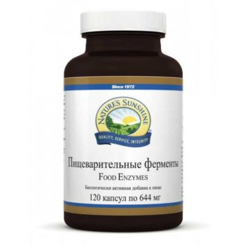 Пищеварительные ферменты НСП (Food Enzymes) NSP