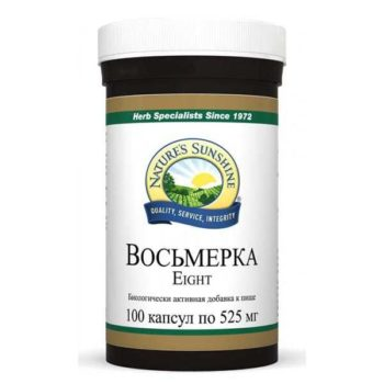 Восьмерка (Eight) NSP