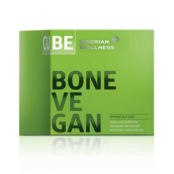 3D BoneVegan Cube (3Д БонВеган Куб) Siberian Wellness / Сибирское Здоровье