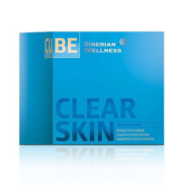 3D Clear Skin Cube (3Д Клир Скин Куб)