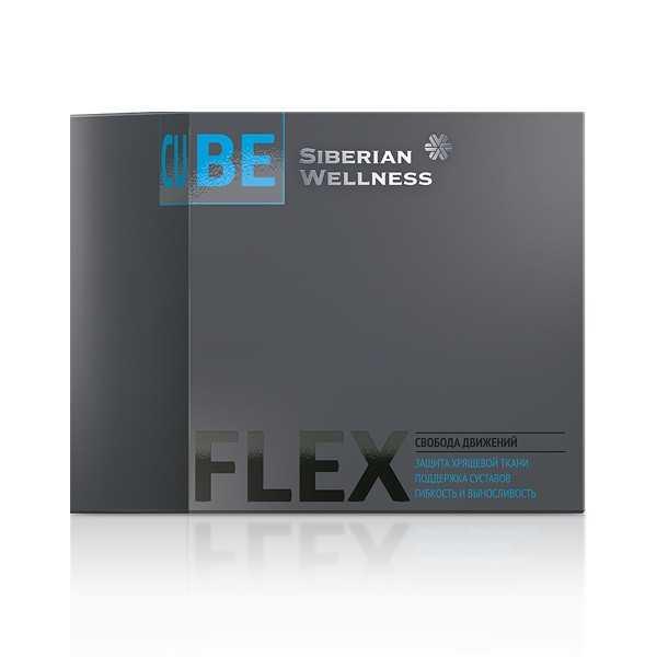 3D Flex Cube (3Д Флекс Куб) Siberian Wellness / Сибирское Здоровье