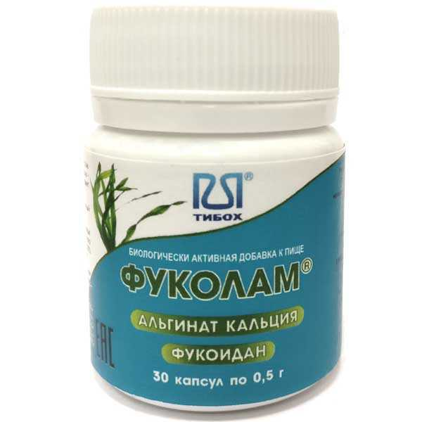 Фуколам (фукоидан) с альгинатами 30