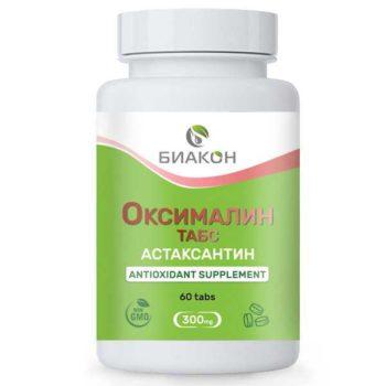 Оксималин (Астаксантин)