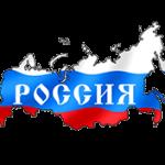 icon_rus